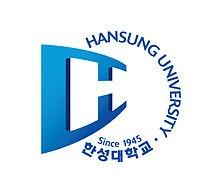 Hansung University